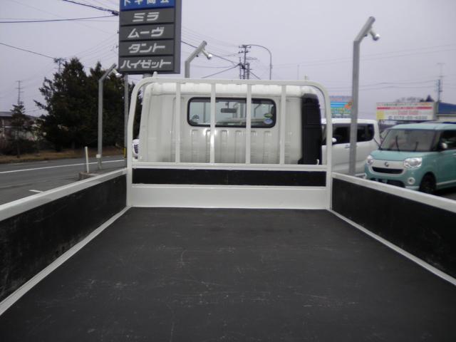 「トヨタ」「ダイナトラック」「トラック」「青森県」の中古車16
