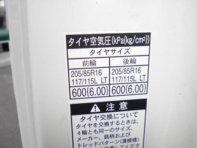 「トヨタ」「ダイナトラック」「トラック」「青森県」の中古車31