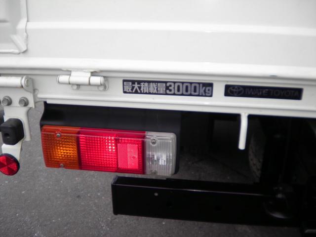 「トヨタ」「ダイナトラック」「トラック」「青森県」の中古車32