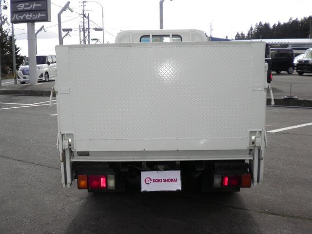 「日産」「アトラストラック」「トラック」「青森県」の中古車5