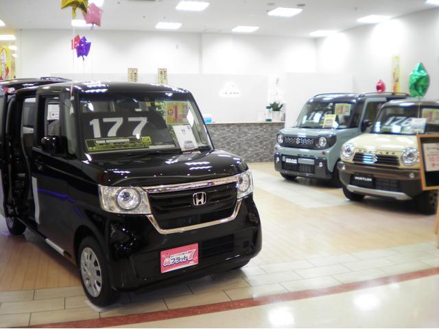 「ホンダ」「フィット」「コンパクトカー」「青森県」の中古車24