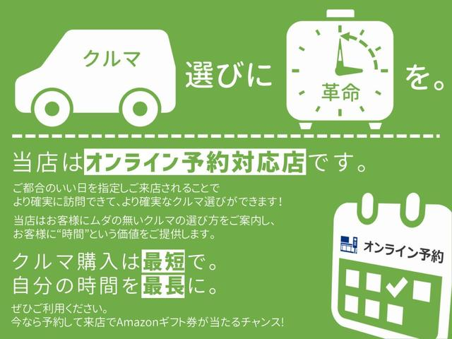 来店せずとも、ご自宅でオートローンの仮審査もグーネット内の当店車両ページで可能です。仕事やプライベートの予定で多忙な方におススメです!