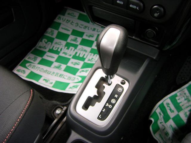 スズキ ジムニー ワイルドウインド 4WD オートマ アルミ