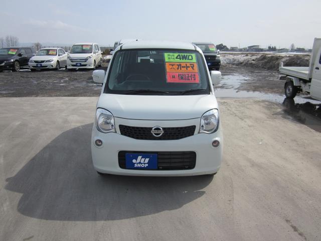 日産 モコ X FOUR 4WD オートマ スマートキー CD AUX