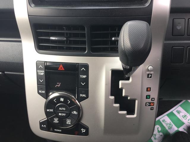 トヨタ ヴォクシー Z 4WD オートマ 2000cc 8人乗り