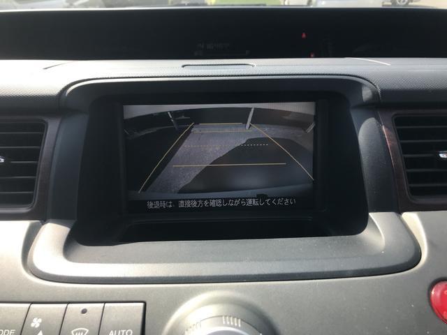 「ホンダ」「ステップワゴン」「ミニバン・ワンボックス」「青森県」の中古車24