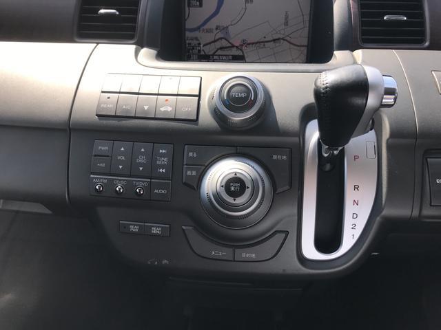 「ホンダ」「ステップワゴン」「ミニバン・ワンボックス」「青森県」の中古車25