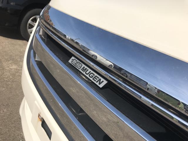 「ホンダ」「ステップワゴン」「ミニバン・ワンボックス」「青森県」の中古車32