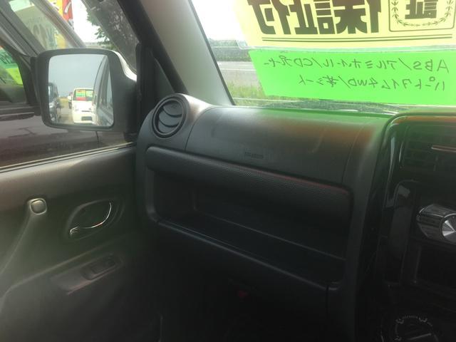 「スズキ」「ジムニー」「コンパクトカー」「青森県」の中古車22