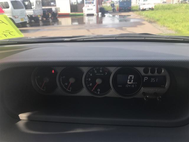 「トヨタ」「カローラルミオン」「ミニバン・ワンボックス」「青森県」の中古車30