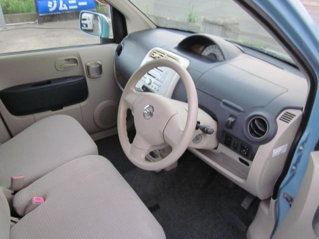 「日産」「オッティ」「コンパクトカー」「青森県」の中古車7
