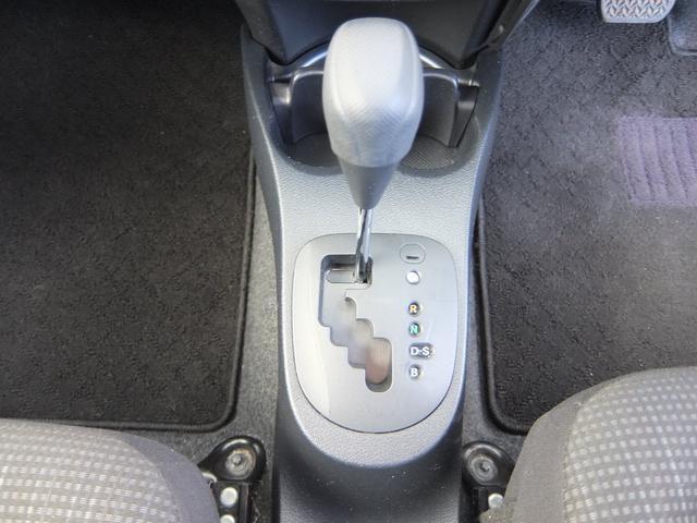 「トヨタ」「ヴィッツ」「コンパクトカー」「青森県」の中古車13