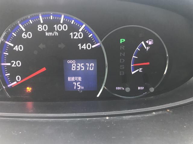 「ダイハツ」「ムーヴ」「コンパクトカー」「青森県」の中古車26