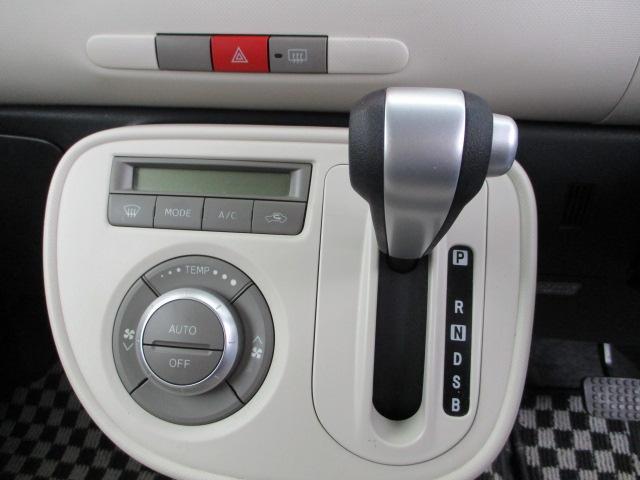 「ダイハツ」「ミラココア」「軽自動車」「青森県」の中古車20