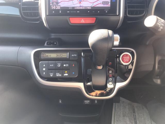 「ホンダ」「N-BOX」「コンパクトカー」「青森県」の中古車25