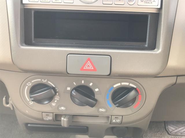 「日産」「ピノ」「軽自動車」「青森県」の中古車19