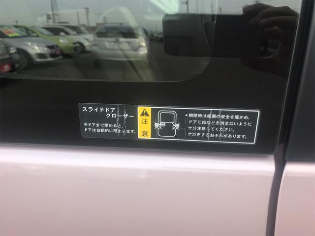 「スズキ」「スペーシア」「コンパクトカー」「青森県」の中古車11