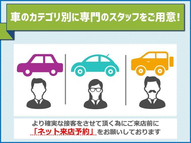 オンライン予約を行えば、当店の車カテゴリー別の専属スタッフが対応可能です。