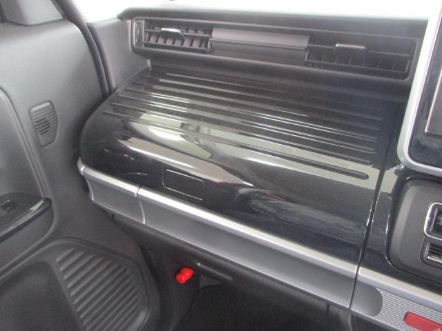 ハイブリッドGS 4WD CVT 届出済未使用(12枚目)