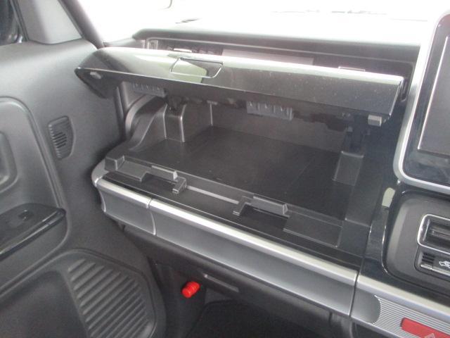ハイブリッドGS 4WD CVT 届出済未使用(13枚目)