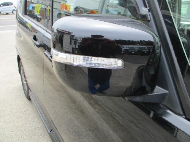 ハイブリッドMV 4WD レーダーブレーキサポート(25枚目)