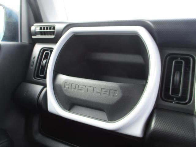 ハイブリッドG 4WD CVT レーダーブレーキサポート(11枚目)