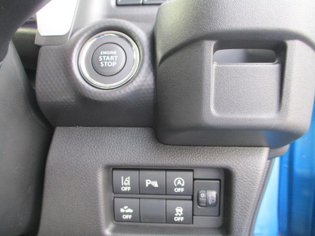ハイブリッドG 4WD CVT レーダーブレーキサポート(13枚目)