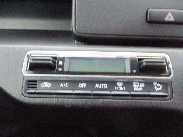 ハイブリッドFX 4WD CVT カーナビ バックカメラ(13枚目)