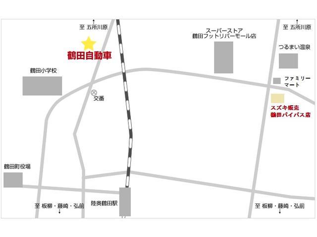 スズキ販売 鶴田バイパス店です。つがる道五所川原インターを降りて車で15分です。