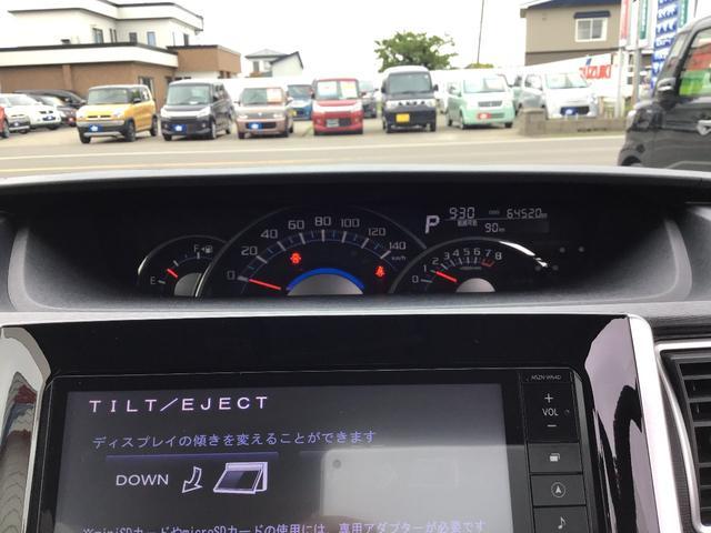 カスタムX SA 4WD 純正ナビ エンジンスターター(24枚目)