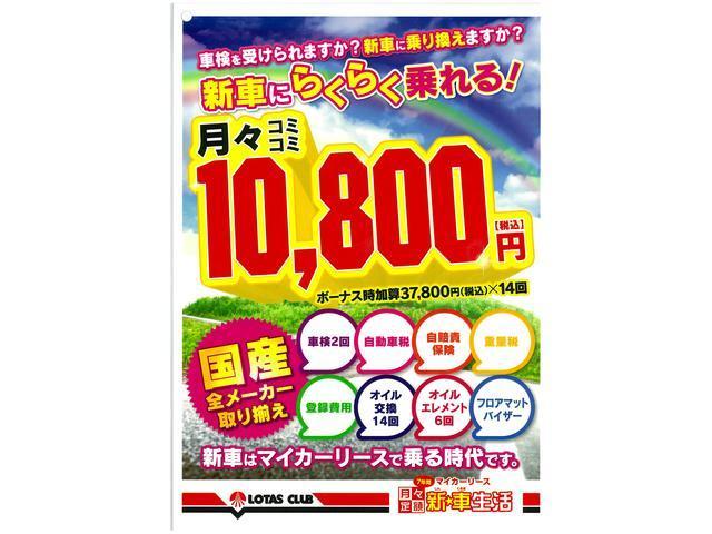 カスタムX SA 4WD 純正ナビ エンジンスターター(51枚目)