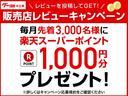 XG 4WD プッシュスタート スマートキー(29枚目)