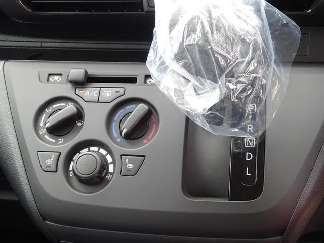 M 4WD e-assist LEDヘッドライト オ-トマチックハイビ-ム/メモリ-ナビ(9枚目)
