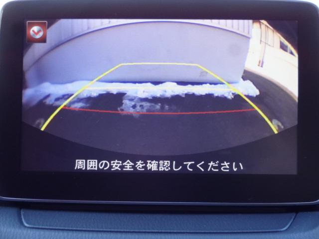 XD ミッドセンチュリー 4WD セーフティパッケージ(7枚目)