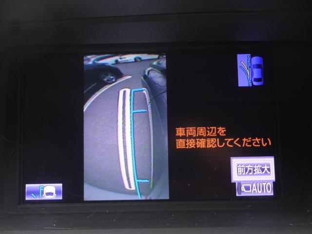 RX450h バージョンL エアサス(9枚目)