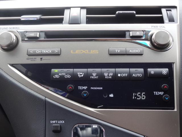 RX450h バージョンL エアサス(10枚目)