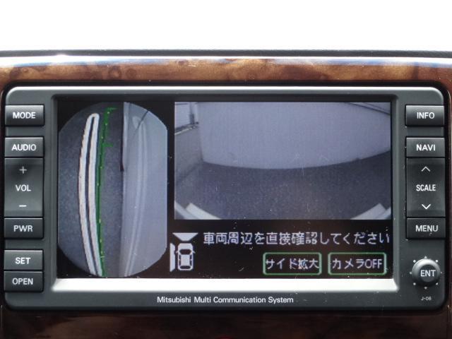 シャモニー 4WD 両側パワースライドドア 純正HDDナビ(10枚目)