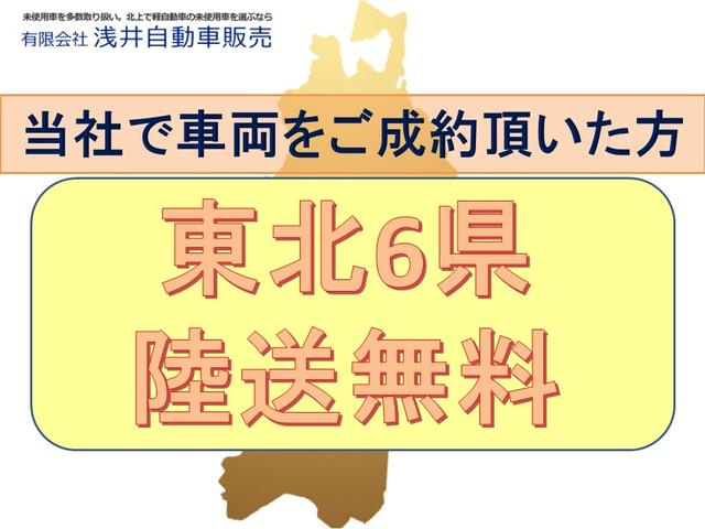 1.8X 4WD 純正メモリーナビ ETC Bモニター(14枚目)