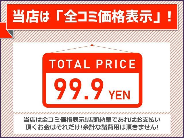 1.8X 4WD 純正メモリーナビ ETC Bモニター(16枚目)