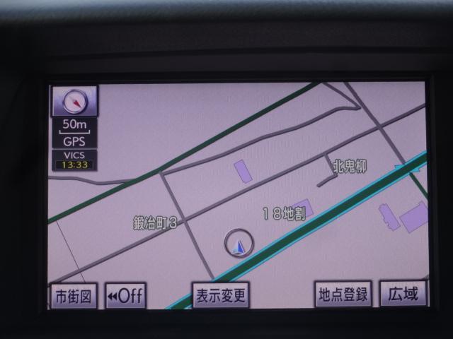 RX450h バージョンL 4WD 純正HDDナビ クルコン(10枚目)