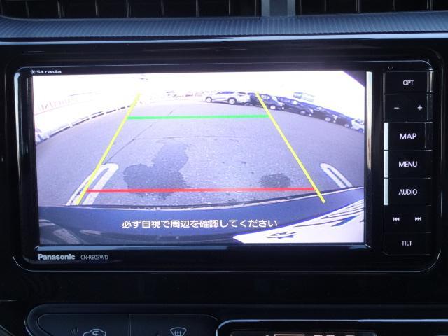 「トヨタ」「アクア」「コンパクトカー」「岩手県」の中古車20