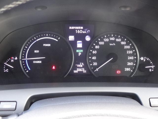 「レクサス」「LS」「セダン」「岩手県」の中古車25