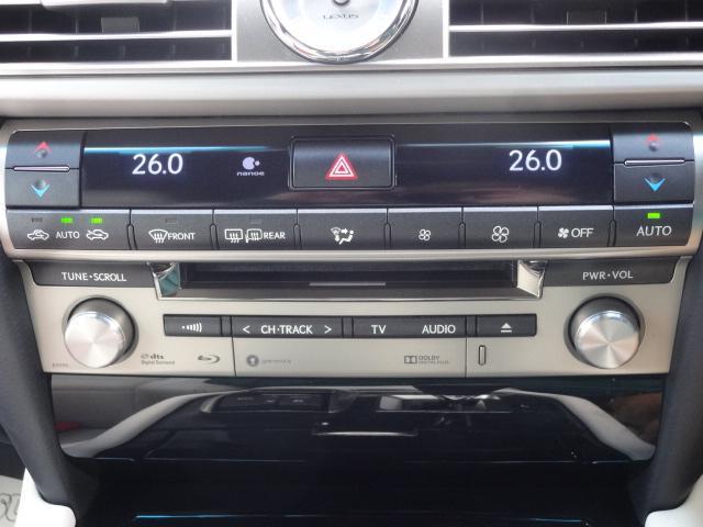 「レクサス」「LS」「セダン」「岩手県」の中古車34