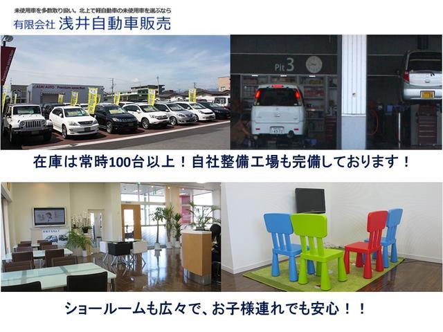 「トヨタ」「タンク」「ミニバン・ワンボックス」「岩手県」の中古車31