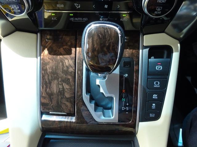 X 4WD 純正メモリーナビ フルセグTV バックモニター プリクラッシュセーフティ レーダークルーズコントロール 両側パワースライドドア ドライブレコーダー LEDヘッドライト ETC スマートキー(18枚目)
