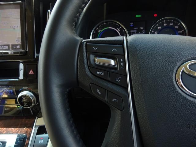 X 4WD 純正メモリーナビ フルセグTV バックモニター プリクラッシュセーフティ レーダークルーズコントロール 両側パワースライドドア ドライブレコーダー LEDヘッドライト ETC スマートキー(19枚目)