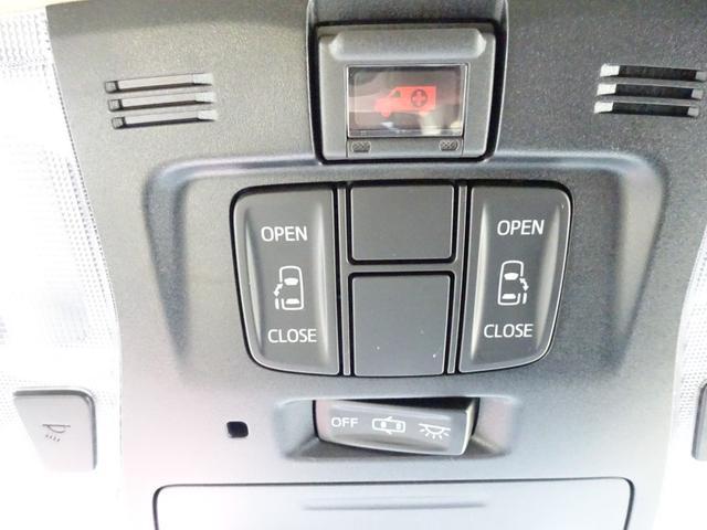 X 4WD 純正メモリーナビ フルセグTV バックモニター プリクラッシュセーフティ レーダークルーズコントロール 両側パワースライドドア ドライブレコーダー LEDヘッドライト ETC スマートキー(25枚目)