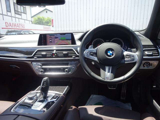 740d xDrive Mスポーツ 4WD 1オーナー ディーゼル 純正HDDナビ フルセグTV 全方位モニター ブラウンレザーシート サンルーフ インテリジェントセーフティ シートヒーター LEDヘッドライト ドラレコ ETC(3枚目)