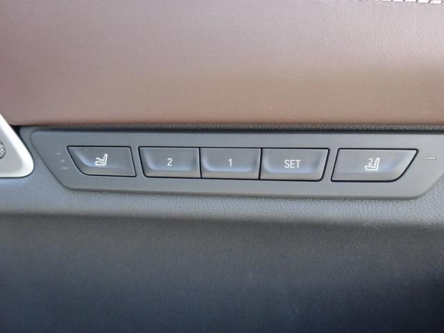 740d xDrive Mスポーツ 4WD 1オーナー ディーゼル 純正HDDナビ フルセグTV 全方位モニター ブラウンレザーシート サンルーフ インテリジェントセーフティ シートヒーター LEDヘッドライト ドラレコ ETC(12枚目)