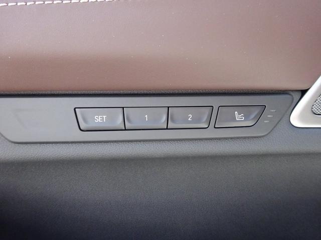 740d xDrive Mスポーツ 4WD 1オーナー ディーゼル 純正HDDナビ フルセグTV 全方位モニター ブラウンレザーシート サンルーフ インテリジェントセーフティ シートヒーター LEDヘッドライト ドラレコ ETC(14枚目)